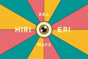 Zea Mays (Hiri Eri)